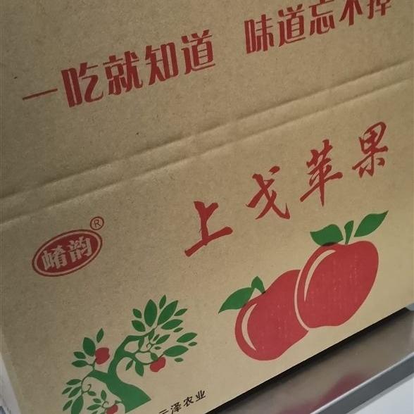 郑州纸箱瓦楞纸箱厂家