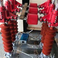 双接地户外35KV高压隔离开关成套产品