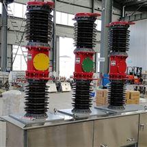 ZW7-40.5高压断路器平高厂家