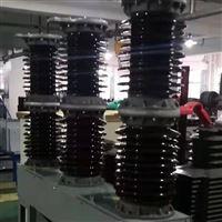 電站型ZW7-40.5高壓斷路器廠家
