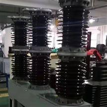 电站型ZW7-40.5高压断路器厂家