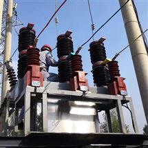 ZW32-40.5高压断路器厂家