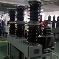 廠家生產永磁35KV高壓斷路器ZW32