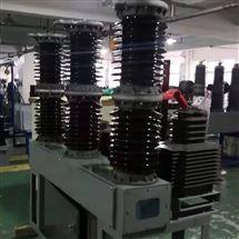 厂家生产永磁35KV高压断路器ZW32