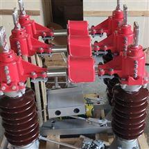 现货GW4旋转式35KV高压隔离开关