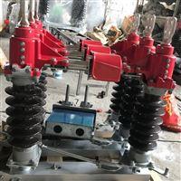 厂家电网改造交流35KV-GW5高压隔离开关
