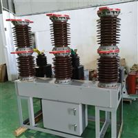 35KV真空斷路器ZW7-40.5