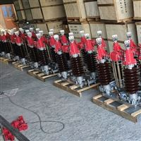 35KV电站高压隔离开关厂家