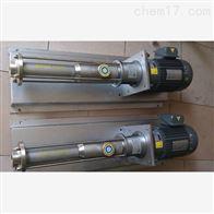 N 通用型西派克seepex通用型泵