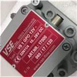 VS0.4 GPO 12V S-NR 90/04 19德国VSE流量计
