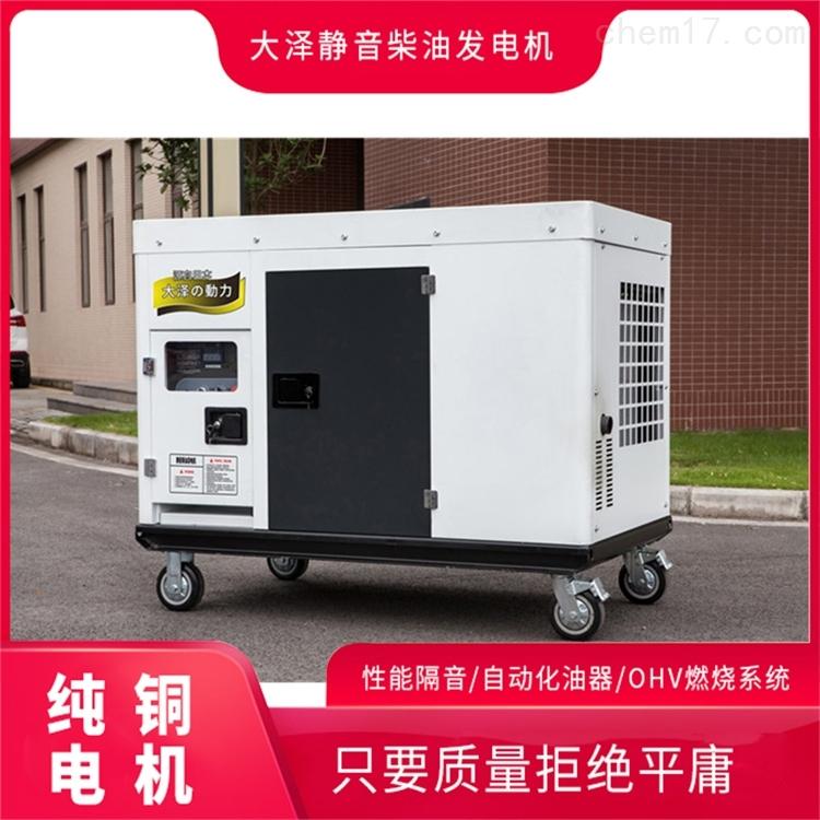 10KW静音柴油发电机水冷三相