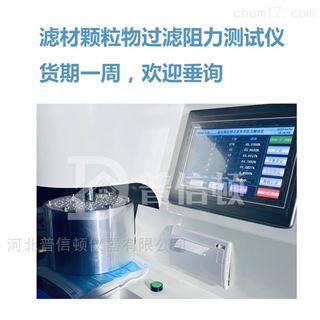 PD-K102便携式熔喷布透气度测试仪