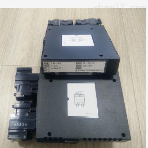 日本愛模M-SYSTEM多功能电量变换器
