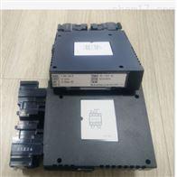 53-UNIT 系列日本愛模M-SYSTEM多功能电量变换器