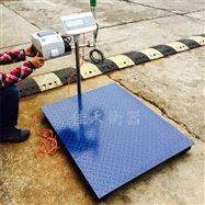 带报警装置5吨平台秤,热敏打印电子地磅秤