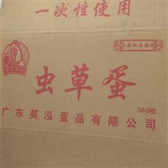60*40*50郑州纸箱厂鸡蛋包装箱