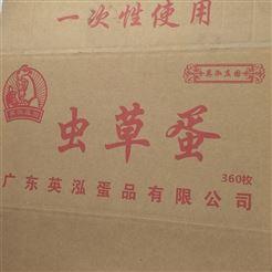 物流纸箱郑州瓦楞纸箱生产厂家物流专用