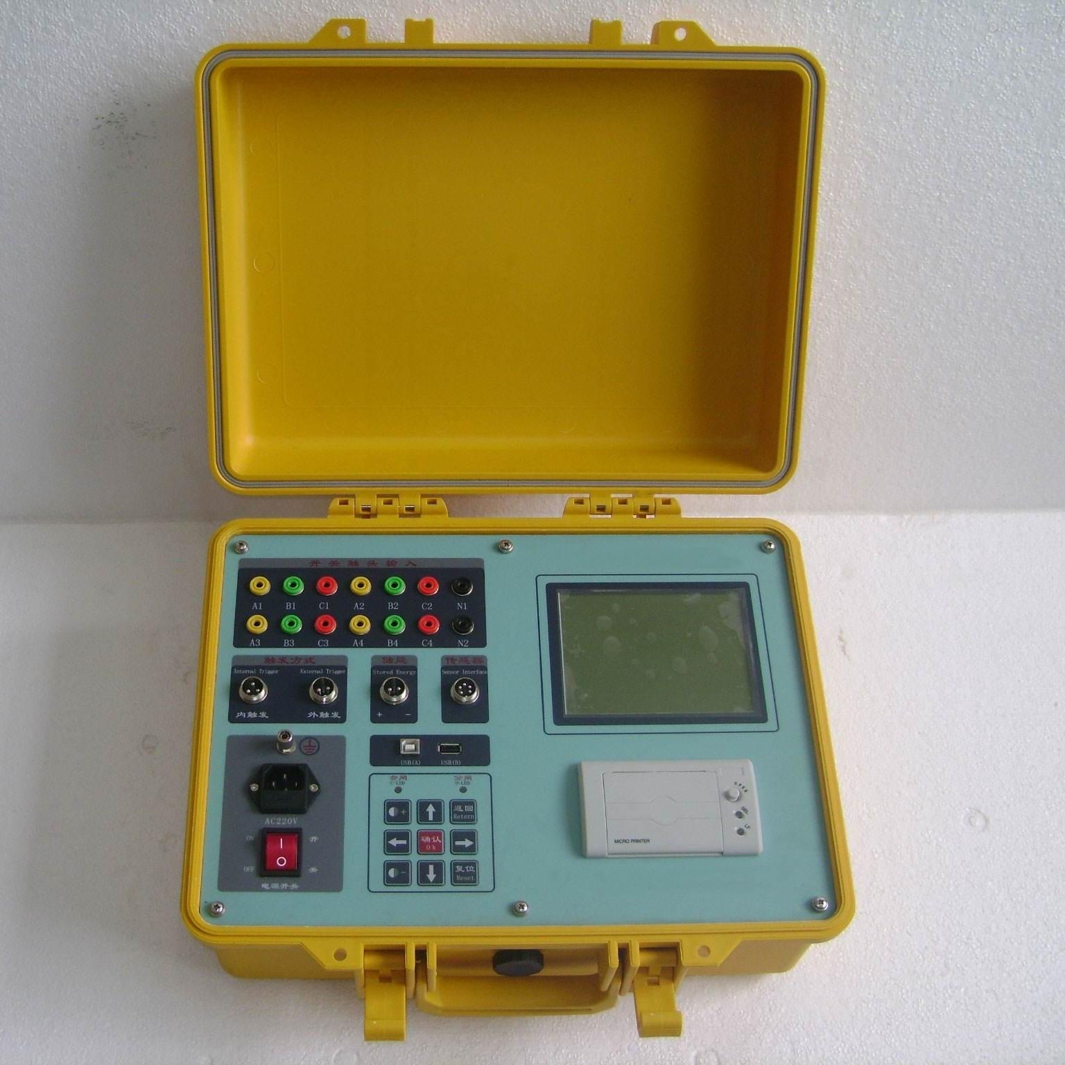 HTGK-IV 高压开关动特性测试仪