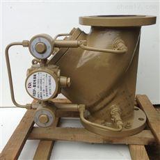 活塞式电液阀DN150