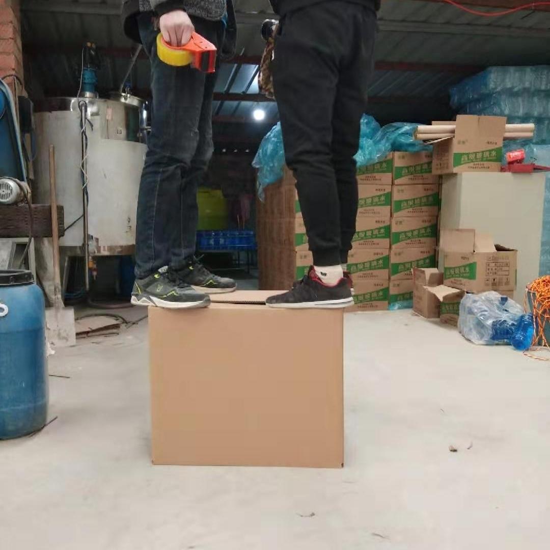 郑州包装纸盒