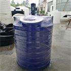 30吨絮凝剂搅拌桶现货