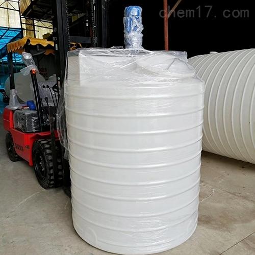 40吨PAM搅拌桶款式