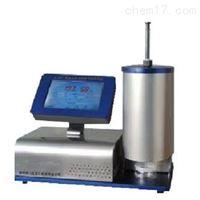 A2061微量飽和蒸氣壓測定儀