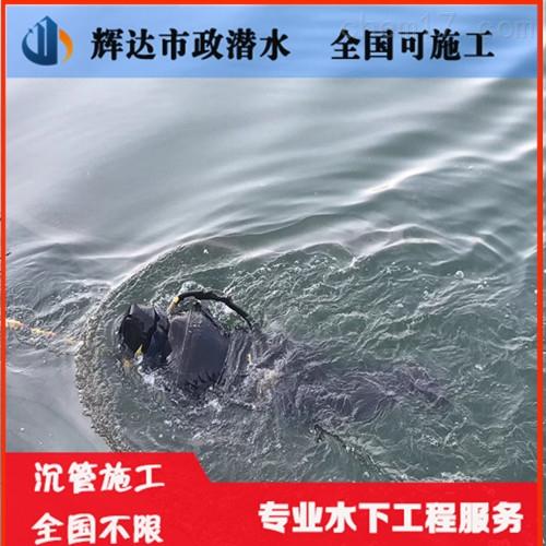 水下管道安装(选择水下工程)