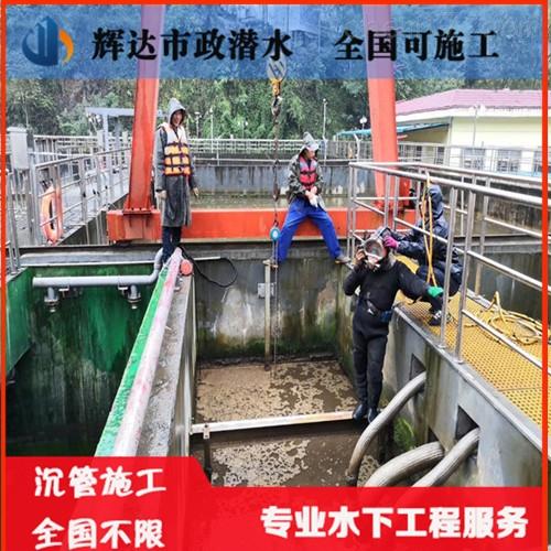 牡丹江市水下管道铺设公司(施工)