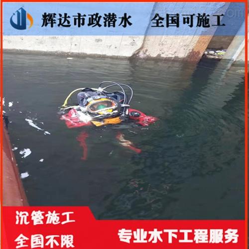 铺设水下沉管劳动条件