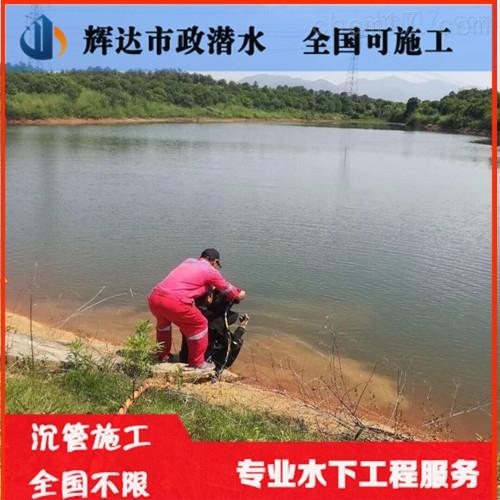 河北省水下管道铺设公司(施工)