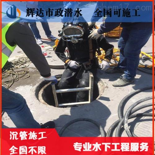 湖北省过河管道水下安装公司(施工)