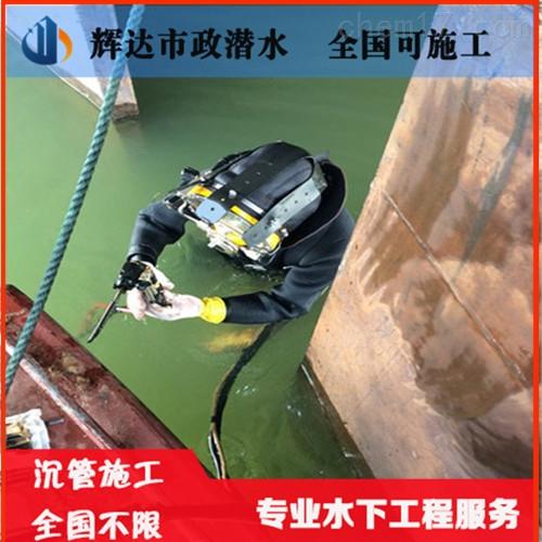 青海省过河管道水下安装公司(施工)