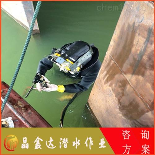 许昌市水下闸门堵漏(工程单位)