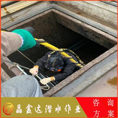 徐州市水下闸门堵漏(用途)