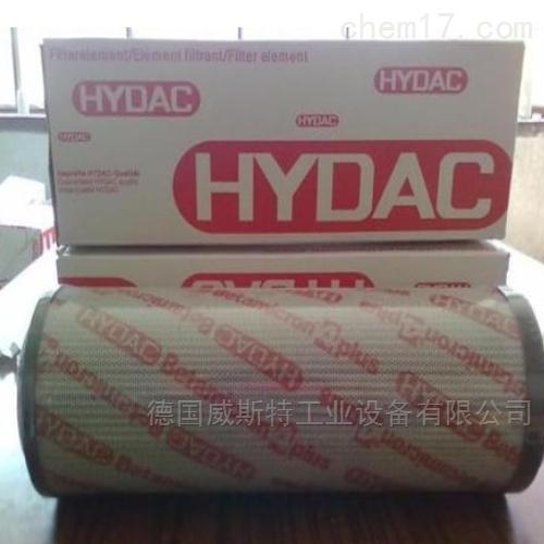HYDAC贺德克液压滤芯0240D系列现货特价