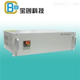 BCS300宝创CEMS监测系统