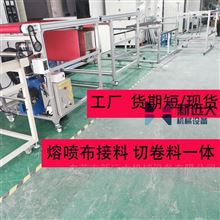 静电机工厂特惠静电发生器熔喷布收料剪料卷料机
