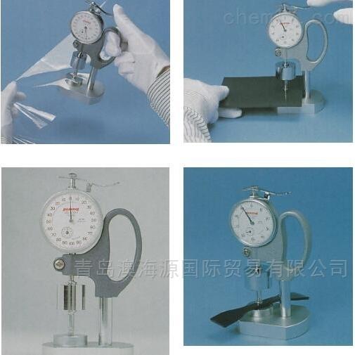 FFG-1恒压厚度测量仪日本孔雀PEACOCK
