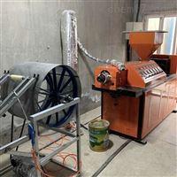 全新二手熔喷机 熔喷布生产线全套设备