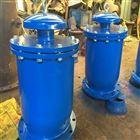 污水復合式排氣閥CSAR