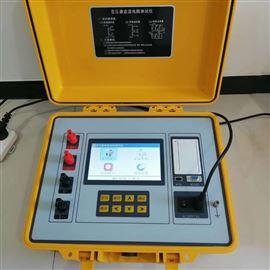 YN-BYZZ10A变压器直流电阻测试仪