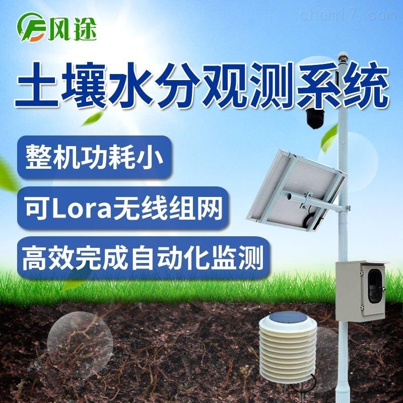 土壤水分监测站