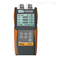 FHP2P01 PON光功率計
