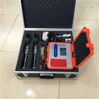 便携式高压电缆故障测试仪