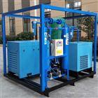 TY特价供应AD空气干燥发生器