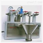 水洗篩餘物測定裝置廠
