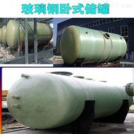 30 50 70 100 150 200立方玻璃钢储藏罐悬臂梁喷衬生产厂家