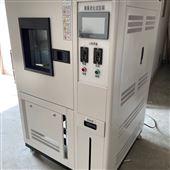 YSGJS-640高低溫交變濕熱試驗箱