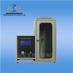AT-SZS纺织品阻燃性测试仪(垂直燃烧试验箱)